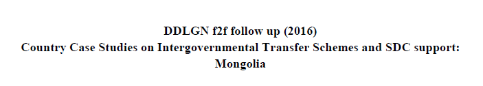https://www.shareweb.ch/site/DDLGN/Thumbnails/Fiscal%20Transfer%20Mongolia.PNG
